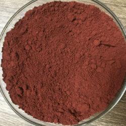 Китай питания на заводе CAS 25655-41-8 Povidone йода Pvp-I