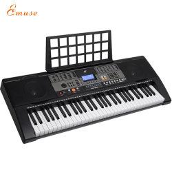도매 저렴한 가격 중국 61키 전자 피아노 키보드