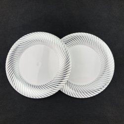 لوح Seashell Plate Plastic Plate مقاس 9 بوصات باللون الأبيض/الفضي