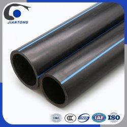 Полный диапазон диаметров черный цвет HDPE пластиковую трубку для подачи воды