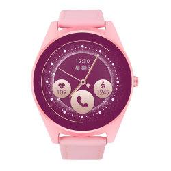 """Les femmes gracieux bracelet Intelligent 1.3"""" rond à l'IPS LCD avec affichage de l'horloge Smart Watch"""