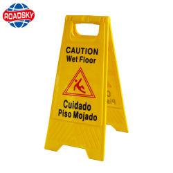 Pavimento bagnato personalizzato della scheda del segnale di pericolo dell'ospedale vario