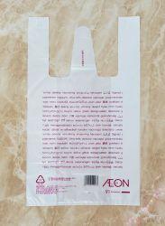 100% biodegradable y compostable bolsas de compra/T-Shirt Bags bolsas/Alimentos/frutas/Hortalizas/Supermercado bolsas y bolsas de embalaje de rollos/Biobags