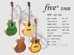 Cinco de 41 pulgadas de caoba maciza de abeto solo de guitarra acústica Folk &