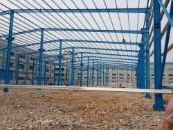 Изготовить промышленные стальные конструкции рамы рабочего совещания с большими Span