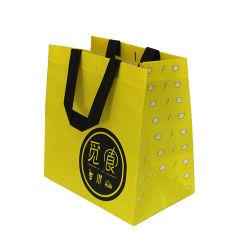El precio bajo de logotipo personalizado de alta calidad ecológica no tejido de polipropileno laminado Tote Bag