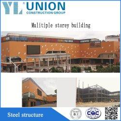 الصين بناء المواد سابقة التجهيز تصميم الصلب بناء الصلب هيكل من أجل المستودع/ورشة العمل والمصدرة بأفضل الأسعار