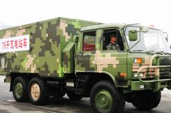 6X6 Dongfeng военных резервного питания автомобиля