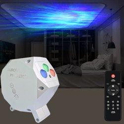 Nuit étoilée voyant laser de salle de projecteur intérieur décoratifs Star
