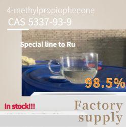 工場出荷 CAS 5337-93-9 4- メチルプロピオフェノン、バルク価格
