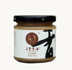 Sanfeng 100% puro de pasta de semillas de sésamo