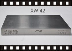 Travail à froid de l'acier Xw-42 Usine sidérurgique Xw-42 Fournisseur d'acier Xw-42 Fabricant d'acier Acier Xw-42