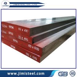 Heiße Weltform-sterben heißer Stahlwerkzeugstahl des Schmieden-Werkzeugstahl-H13 ESR1.2344 ESR SKD61 in der runder Stab-Form-Stahlstab-Legierung Stahl