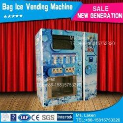 CE를 사용하는 빙하수 자판기(F-16)
