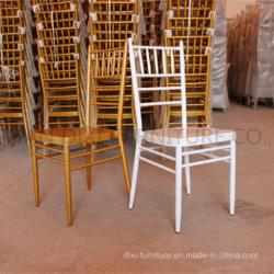 Ресторан мебель свадьбы металлические железа алюминий Кьявари стул для событий