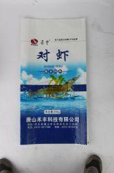 L'alta qualità BOPP pp tessuta ha laminato i sacchetti di plastica vuoti usati sacco animale dell'alimentazione di agricoltura dell'imballaggio per il maiale/pesci/pollo/mucca