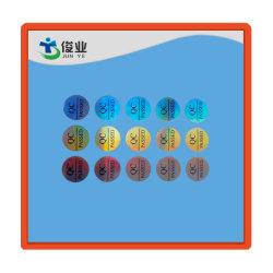 풀 컬러 사용자 정의 인쇄 라벨 홀로그램 스티커 데칼