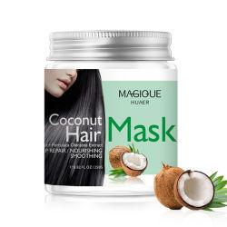 Mascherina dei capelli di trattamento della cheratina del condizionatore del prodotto di cura di capelli del contrassegno privato
