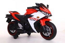 Passeio de Ce grossista 2020 Kids Motociclo eléctrico/Hot venda brinquedos para bebés Motociclo Eléctrico Kids /Barato Motociclo Eléctrico de moda para crianças para carro