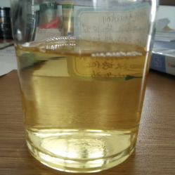 Le composé pesticide agrochimique Chlorfluazuron+l'emamectin benzoate+le fipronil ce