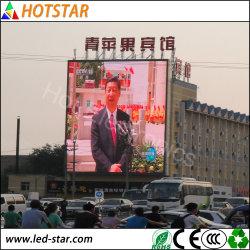 トレーラーの移動式広告を用いる屋外スクリーンは電気手段のために掲示板の表示ビデオ5mm SMD Pantalla LED P5を広告する