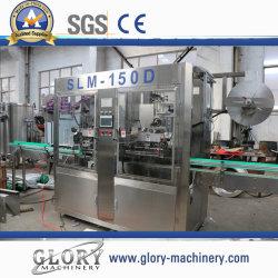12000bhp Auotmaticの水差しの収縮の分類機械