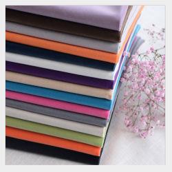 Обычная Super Soft коротких волос из полированного бархатной ткани для дивана, игрушек и обивка