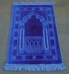 Mat/de Deken/het Tapijt van het Gebed van de Mink van de polyester de Vouwbare In reliëf gemaakte Moslim