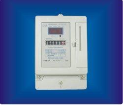 単相前払いの電気のメートル(DDSY1025)