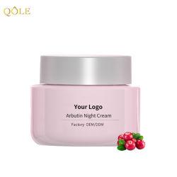 Уход за кожей OEM/ODM Arbutin отбеливающих ночной крем для лица
