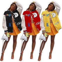 L99698 Casual Yellow Printed Baseball Uniform Jacket