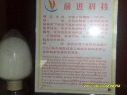 Хлорированные Polyvinylchloride смолы (CPVC) (покрытие)
