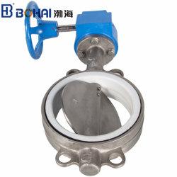 Гибкое и удобное полупроводниковых пластин типа шлицевой двухстворчатый клапан