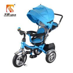 Ребенка для детей в инвалидных колясках поездка на автомобиле игрушек с помощью сертификатов