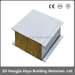양각 알루미늄 컬러 스틸 로크울 샌드위치 패널(무료 샘플 포함