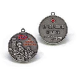 卸売の旧式な銀海軍軍隊賞のメダルの工場のメダルフレームの keychain のロゴ