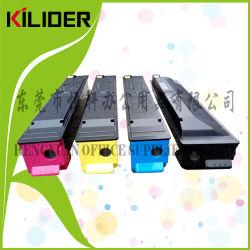 Kyoceraのための新しい互換性のあるTk5195 Tk5196 Tk5197 Tk5199トナーカートリッジ