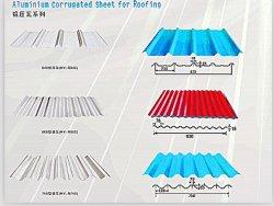 Алюминиевые гофрированные листы для кровли (A1100 1050 1060 3003 5005 8011)