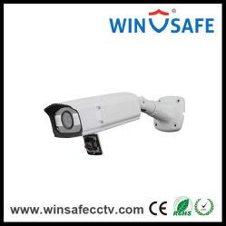 IP IRL van de Kogel 2.0MP HD de Waterdichte OpenluchtCamera van kabeltelevisie van de Veiligheid