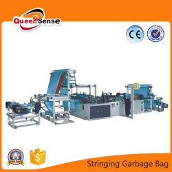 機械を作る屑のプラスチック袋をひもで締めて