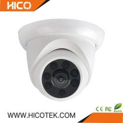 كاميرا ويب SMD LED LED LED بتقنية الأشعة تحت الحمراء SMD بدقة 4 ميجابكسل والمصفوفة باللون المعدن بحجم 20 م كاميرا IP لأمان فيديو CCTV