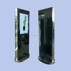 """32 """"インチの自由な立場縦LCDの表示、デジタル表示装置、表示LCDスクリーン、スチール・ケースが付いているLCDの接触トーテムを広告するLCD"""
