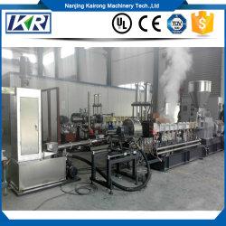 Los gránulos de HDPE LDPE natural virgen de los desechos electrónicos Maquinaria reciclaje/extrusionadora de husillo doble relación precio/Pelet de pellets de madera de la máquina