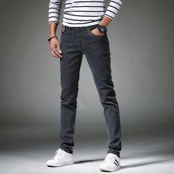 Горячая продажа Cool мальчика джинсы-стретч с вышивкой патч