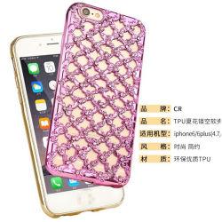 Eletroplating höhlen heraus TPU Kasten für iPhone 6 aus