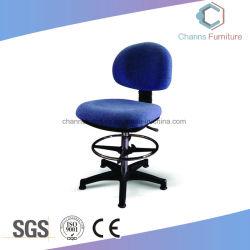 Chaise en tissu de repose-pieds moderne moderne de bureau de style