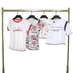 يستعمل [سكند هند] لباس ملابس فص أطفال لباس