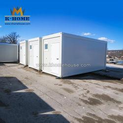 Портативный санитарных контейнер для мобильных ПК /туалет Ванная комната
