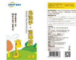 La désinfection et Anti-Epidemic, Herb extraits de plantes de grade médical de parfum Chinese Herbal Medicine Plante Préparation100ml