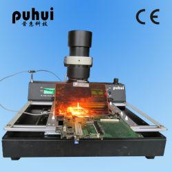 SMDの改善端末、赤外線BGAの改善端末、BGA修理ツール機械T-870Aのラップトップ修理、IrDAの溶接工